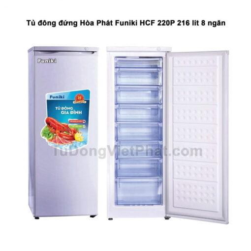 Tủ đông đứng Hòa Phát Funiki HCF 220P 216 lít 8 ngăn (xanh ghi)